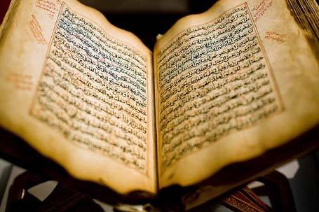 An ancient Koran from Ethiopia.