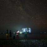 posecion-miagao-beach-at-night